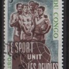 People's Republic of CONGO 1966 -  Scott 146 CTO - 5fr, Athletes (13-220)
