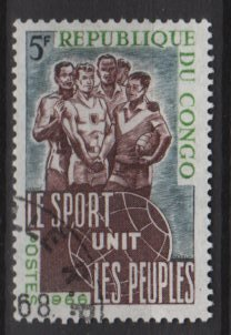 People's Republic of CONGO 1966 -  Scott 146 CTO - 5fr, Athletes (13-220)