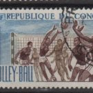People's Republic of CONGO 1966 -  Scott 143 CTO  -1fr, Volleyball (13-214)