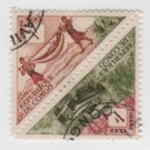 People's Republic of CONGO 1961 - Scott J35 & J41 pair  CTO - 1fr, Transportation (13-250