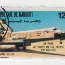 Djibouti 1981 -Scott C150 CTO - 120fr Columbia Space Shuttle (ra-25)