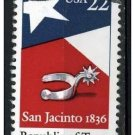 USA 1986 - Scott 2204 used - 22c,  San Jacinto Republic of Texas (o-626)