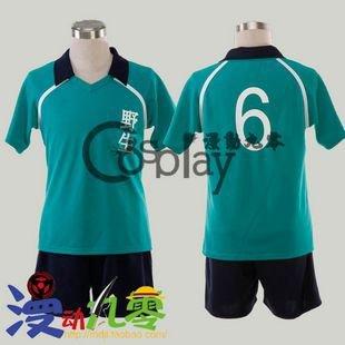 Inazuma Eleven Yesheng School Football Clothes Cosplay Costume