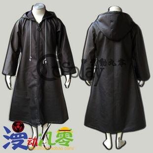 Kingdom Hearts Thirteen Organs Zexion Cloak Cosplay Costume