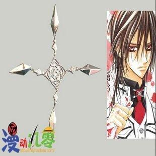 Vampire Knight Kuran Kaname Night Class Collar Badge Cosplay accessory