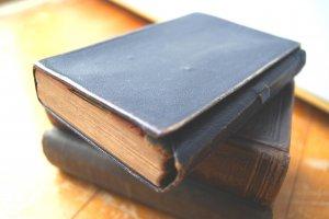 Gesangbuch fur Kirche, Schule, Haus Black Leather German Song Book Hymnal for Church, School, House
