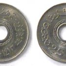 Egypt 25 Piastres - One SILVER Metal Coins