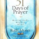 31 Days Prayer - Hardcover Book