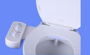 Warm & Cold Water Bidet ( MB-2000 )