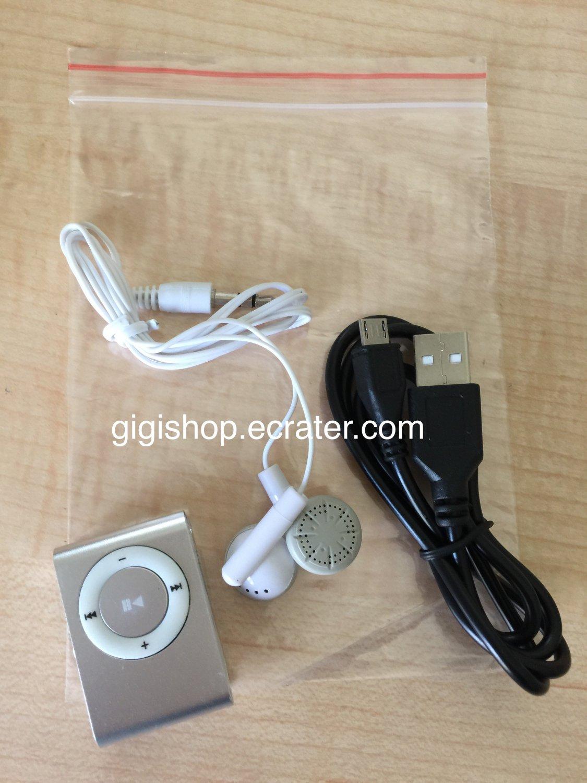 MINI COLORFUL MP3 PLAYER - Silver Color