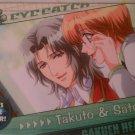 Gakuen Heaven Boy's Love Hyper! Regular Card 10