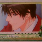 Gakuen Heaven Boy's Love Hyper! Regular Card 30