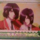 Gakuen Heaven Boy's Love Hyper! Regular Card 34