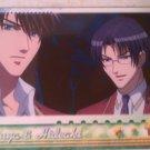 Gakuen Heaven Boy's Love Hyper! Regular Card 38