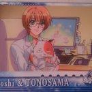 Gakuen Heaven Boy's Love Hyper! Regular Card 52