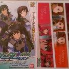 Gundam 00 A5 Clear Plate