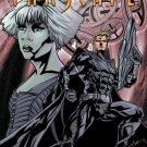 Farscape Ongoing Series # 10 (2009)