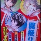 "Gintoki Summer Comic Booklet ""Summer Festival"" Asuka Comics Premium Mini Manga (2012)"