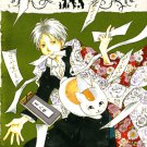 Natsume's Book of Friends, Vol. 1 [Paperback] NEW