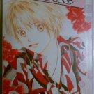 Zig Zag Volume 1 by Juki Nakaji