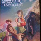 Children Who Chase Lost Voices DVD Flyer