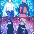 Naruto Paper Set of 2 Sheets