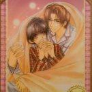 Naduki Koujima Trading Card No. 24 Autumn Card 6 (Yaoi, BL)