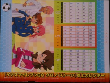 Inazuma Eleven Go! Chrono Stone Desk Top Calendar Official Anime Promo