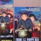 Studio Ghibli/Goro Miyazaki Film From Up On Poppy Hill Promo Flyer & Bookmark set