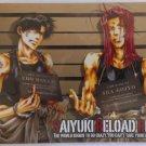 Saiyuki Reload Blast Postcard Hakkai Gojyo ani-kuji