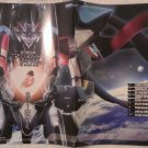 Majestic Prince The Heroic Gene Promo Art & Data Booklet