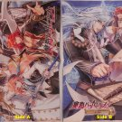 Fresh Sea Buccaneers!: Pirate or Navy Double-sided Poster / Pin-up