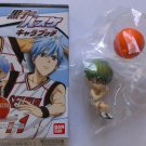 Bandai Kuroko's Basketball Chara Puchi Figure 4 Shintaro Midorima (CANDY TOY)
