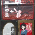 Durarara!! Drrr!! Anri Sonohara Greeting Card and Holder & Hand Towel Set