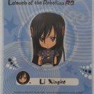 Code Geass Lelouch of the Rebellion R2 Li Xingke Sticker