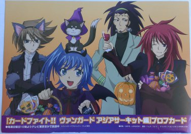 Cardfight!! Vanguard Halloween Oversized Message Card