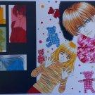Kaikan Phrase (Sensual Phrase) Lucifer (Λucifer) & Aine Yukimura Postcard