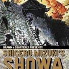 Free Comic Book Day 2014 Shigeru Mizuki's Showa A History of Japan