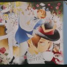 Kimi to Boku Vol. 14 Book Jacket Cover Promo