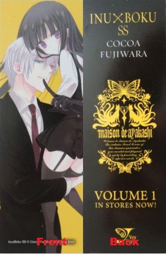 Inu x Boku SS Manga Promo Bookmark
