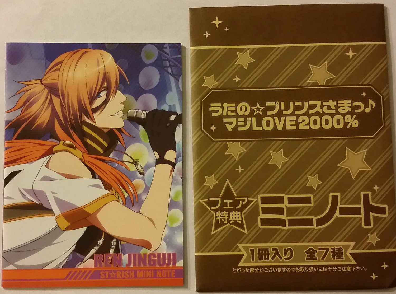 Uta no Prince - Sama Majin LOVE 2000% Ren Jinguji Starish Mini Notebook