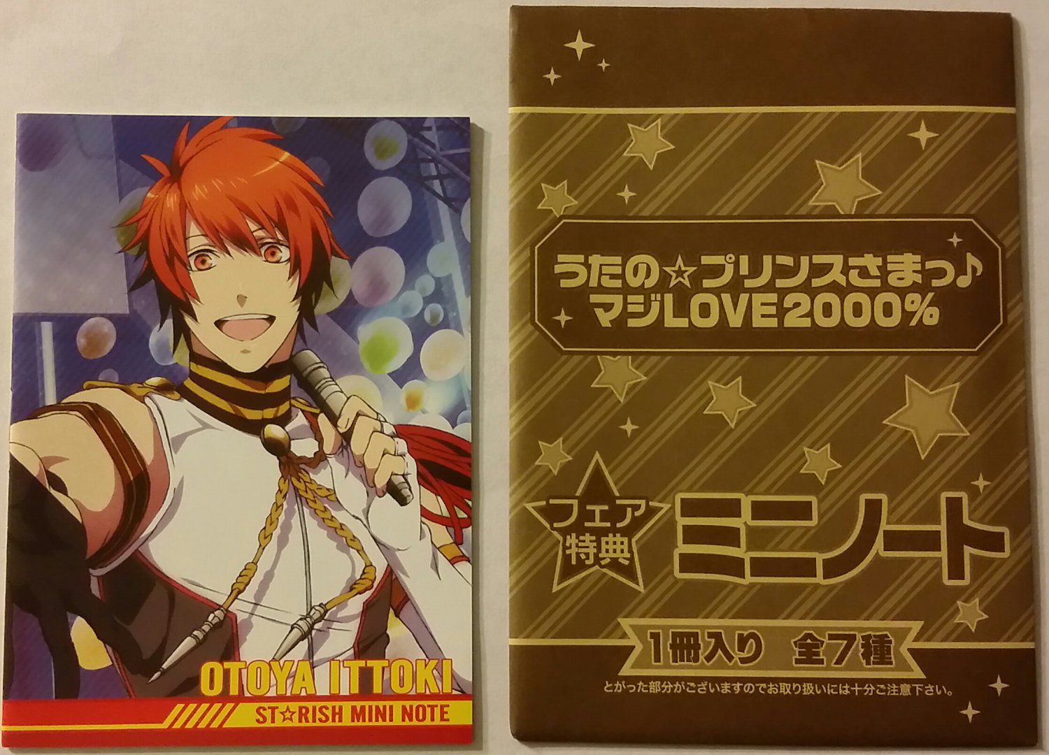 Uta no Prince - Sama Majin LOVE 2000% Otoya Ittoki Starish Mini Notebook