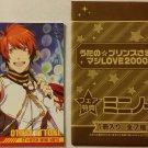 Uta no Prince - Sama Majin LOVE 2000% Otoya Ittoki Starish Mini Notebook