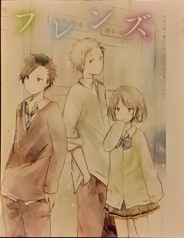Isshūkan Friends (One Week Friends) Matcha Hazuki Postcard