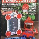 Quick & Easy Plastic Canvas No. 01 Magazine (Aug / Sept 1989)