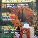 Quick & Easy Plastic Canvas No. 20 Magazine (Oct / Nov 1992)