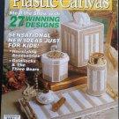 Quick & Easy Plastic Canvas No. 21 Magazine (Dec / Jan 1993)