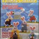 Quick & Easy Plastic Canvas No. 22 Magazine (Feb / Mar 1993)