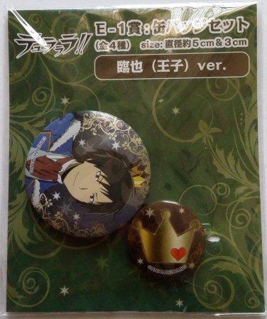 Durarara!! AniKuji E-1 Prize Izaya Prince Ver. CAN BADGE PIN