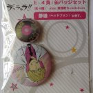 Durarara!! AniKuji Prize Shizuo Headphone Ver. Can Badge Pin Set